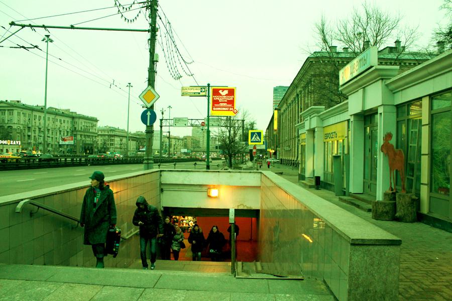 индивидуалка шлюха на станции очаково